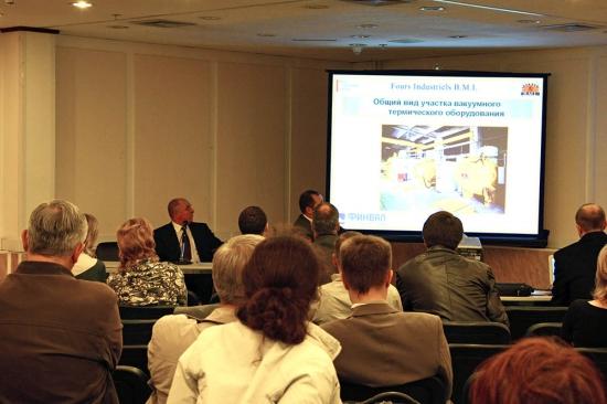 Доклад компании B.M.I. на конференции