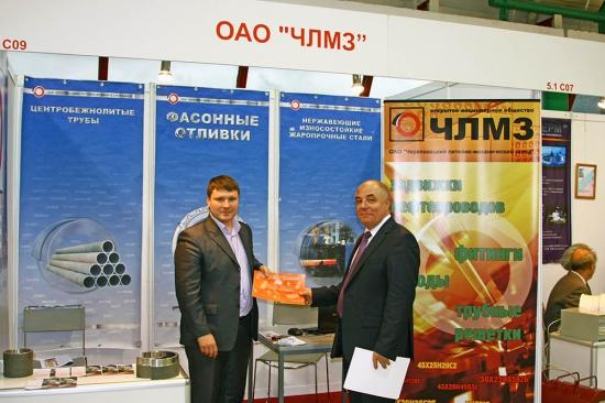 Вручение диплома компании Череповецкому литейно-механическому заводу на выставке Термообработка - 2010