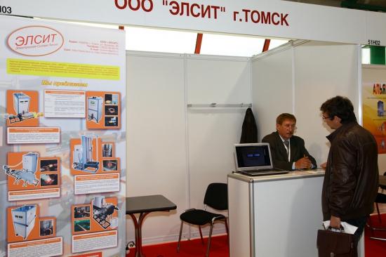 Элсит, Россия, Томск, ТВЧ-оборудование
