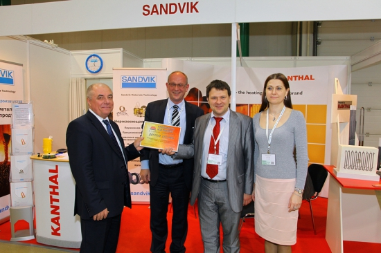 Сандвик, вручение диплома участника выставки Термообработка-2011