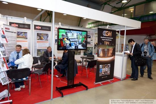Cтенд компании Галика, оборудование для термообработки