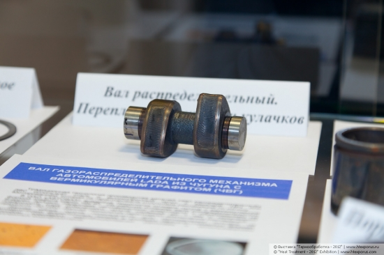 Cтенд компании ЦниитМаш - головная материаловедческая организация ГК Росатом