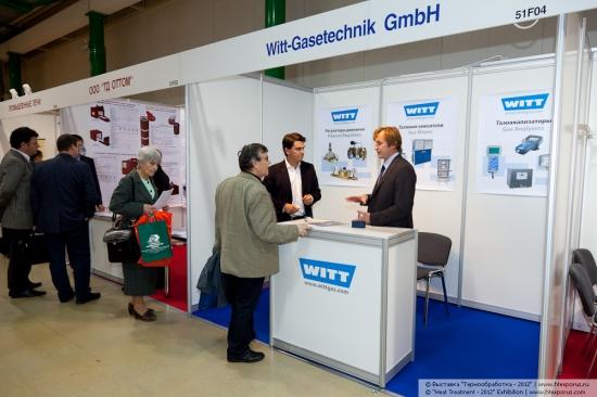 Cтенд компании WITT Gasetechnik-газовое контрольно-распределительное и предохранительное оборудование