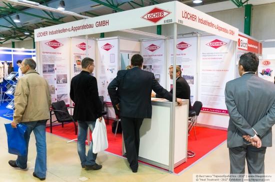 Cтенд компании Locher - комплектные печные установки