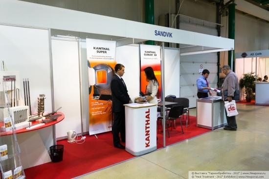 Cтенд компании Sandvik - производство материалов сопротивления, нагревательных элементов и нагревательных систем
