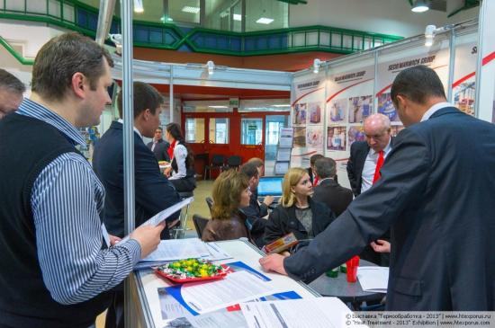 Seco/Warwick Group, Russia, промышленные печи / Россия, Москва
