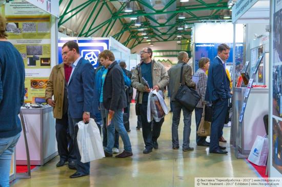 посетители выставки Термообработка-2013