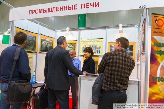 АПЦ-Промпечи, Россия, поризводит широкую номенклатуру печей с электрическим и газовым нагревом, а также установки приготовления защитных атмосфер