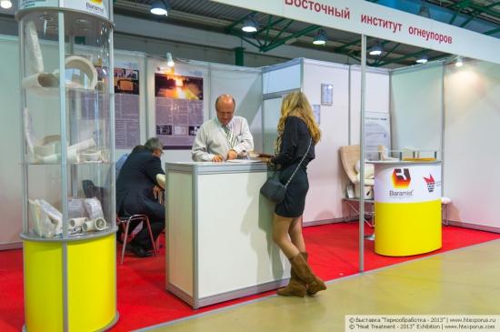 ОАО «Восточный институт огнеупоров», Россия - ведущий научно-исследовательский и проектный центр в области огнеупорных и теплоизоляционных материалов