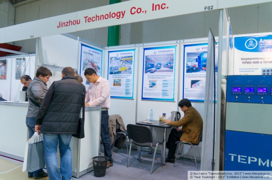 Jinzhou Technology Co., Inc., Китай, промышленные печи
