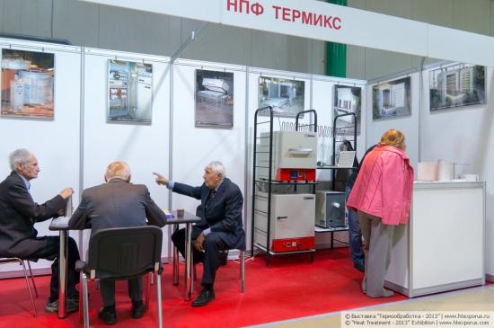 НПФ ТермИКС, Россия, промышленное термическое оборудование