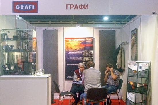 Графи, изделия из графита (Россия) 9-я выставка