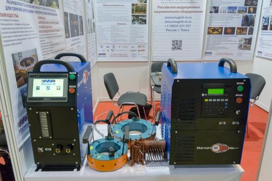 Магнит М, оборудование для индукционного нагрева (Россия)