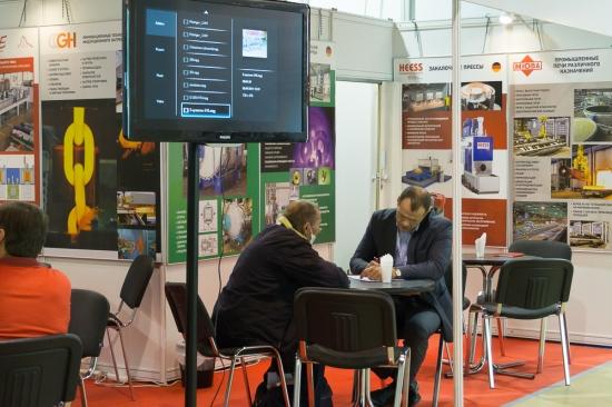 ГАЛИКА АГ, оборудование для термообработки (Швейцария, Россия)