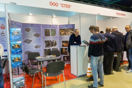 Староуткинский литейный завод, оснастка для термических печей (Россия)
