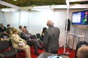 Конференция-2009