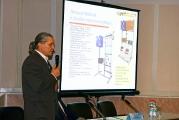 Доклад компании Накал на конференции