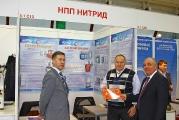 Вручение диплома компании НПП Нитрид на выставке Термообработка - 2010