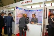 Нитрид НПП, Россия, Саратов, оборудование для химико-термической обработки