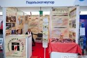 Cтенд компании Подольскогнеупор - изделия из карбида кремния