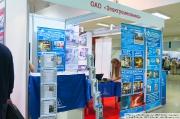 Электромеханика, Россия, промышленные печи