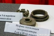 Российское общество металловедения и термической обработки металлов (РОМИТ), Россия