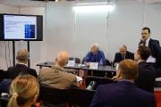 Оерликон Метко рус на конференции