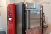 АГНИ, Производственно-инжиниринговая компания, электрические печи