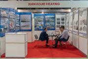 Xi'an Aojie electric heating equipment engineering Co.