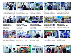 Heat Treatment - 2017 Exhibition videos